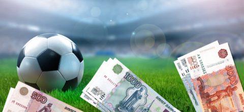 Cá cược bóng đá có gây nghiện không
