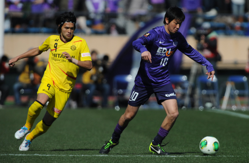Kèo nhà cái Sanfrecce Hiroshima vs Shonan Bellmare