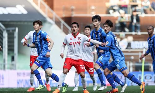 Kèo nhà cái Seongnam vs Ulsan – Soi kèo bóng đá 17h00 ngày 25/5/2019