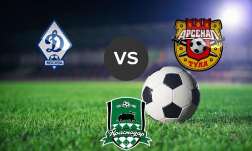Kèo nhà cái Dinamo Moscow vs Arsenal Tula – Soi kèo bóng đá 18h00 ngày 26/5/2019