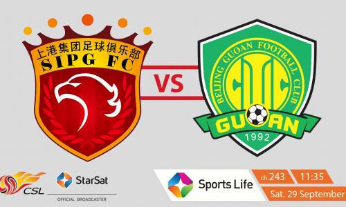Kèo nhà cái Shanghai SIPG vs Beijing Guoan – Soi kèo bóng đá 18h35 ngày 26/5/2019