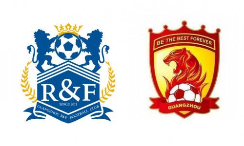 Tỷ lệ soi kèo nhà cái Guangzhou R&F vs Guangzhou Evergrande 18h35 ngày 20/7