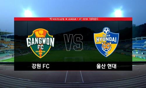 Tỷ lệ soi kèo nhà cái Ulsan vs Gangwon 17h00 ngày 21/7