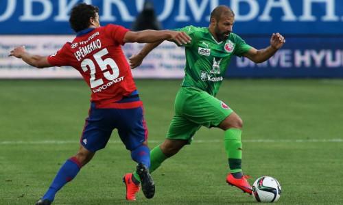 Tỷ lệ soi kèo nhà cái Krylya Sovetov vs Arsenal Tula 20h30 ngày 20/7