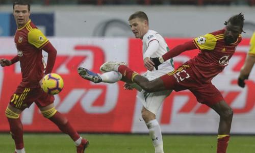 Soi kèo Arsenal Tula vs Ufa 18h00 ngày 11/8 – Kèo nhà cái bóng đá