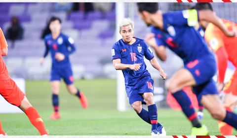 Soi kèo Indonesia vs Thái Lan 19h30 ngày 10/09/2019 – Kèo nhà cái bóng đá