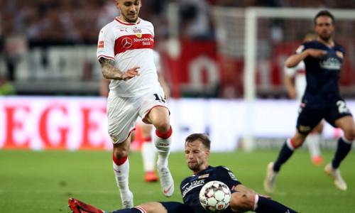 Soi kèo Bochum vs Stuttgart 02h30 ngày 18/2 – Kèo nhà cái bóng đá