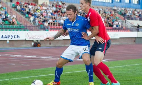 Soi kèo FC Minsk vs BATE Borisov vào 21h ngày 12/4/2020