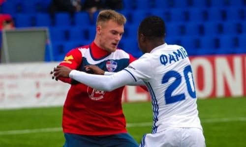 Soi kèo FC Minsk vs Slutsk vào 22h ngày 1/6/2020