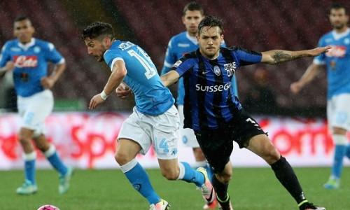 Soi kèo Atalanta vs Napoli vào 0h30 ngày 3/7/2020