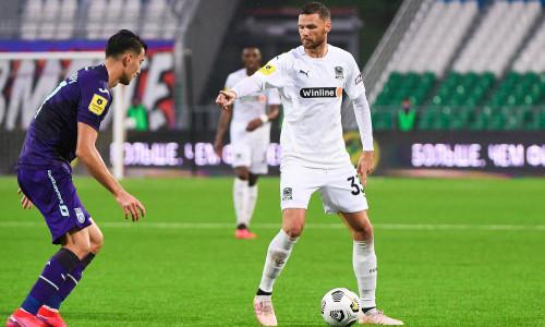 Soi kèo Lokomotiv Moscow vs Krasnodar vào 23h ngày 15/8/2020
