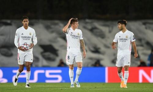 Soi kèo, nhận định Borussia M.Gladbach vs Real Madrid 03h00 ngày 28/10/2020