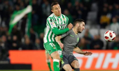 Soi kèo, nhận định Betis vs Real Sociedad 02h00 ngày 19/10/2020