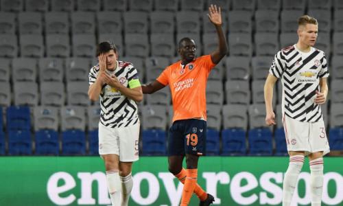 Soi kèo, nhận định Man United vs Istanbul, 03h00 ngày 25/11/2020
