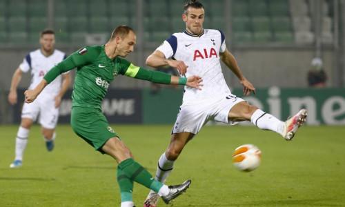 Soi kèo, nhận định Tottenham vs Ludogorets, 03h00 ngày 27/11/2020