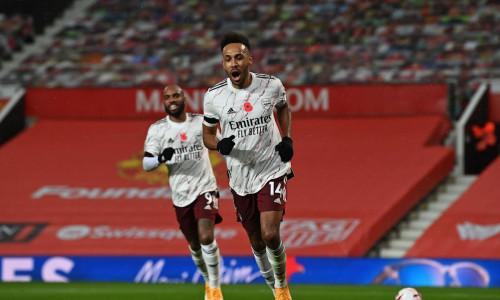Soi kèo, nhận định Arsenal vs Molde 03h00 ngày 06/11/2020