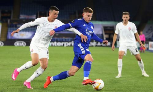 Kèo nhà cái, soi kèo Zorya vs Leicester 00h55 ngày 4/12, Europa League