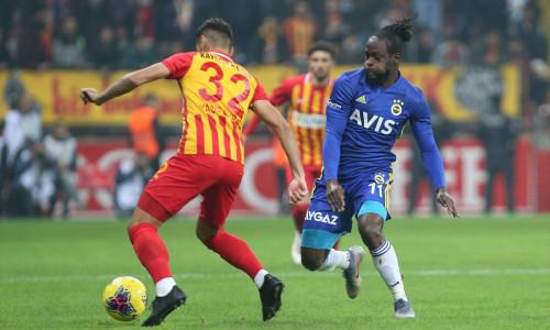 Kèo nhà cái, soi kèo Fenerbahce vs Kayserispor, 23h00 ngày 25/1 VĐQG Thổ Nhĩ Kỳ