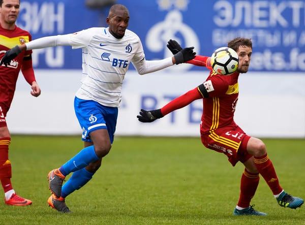 Kèo nhà cái Arsenal Tula vs Ural
