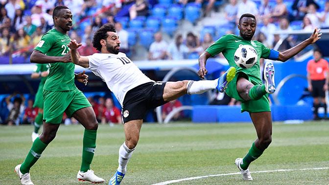 Kèo nhà cái Ai Cập vs Congo