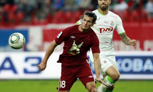 Tỷ lệ soi kèo nhà cái Lokomotiv Moscow vs Rubin Kazan 0h00 ngày 16/7